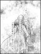 テリアーゼの手紙2