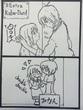 「疾風!プレステイル」番外編 壁ドン!