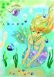 頂き物「人魚の宝石」
