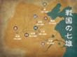 地図63話7
