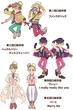ヒトくちB&C 衣装1