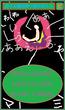 うつ - 虹属性