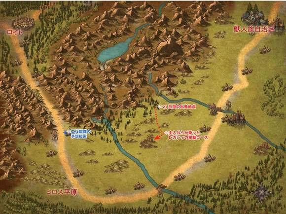 第2章まとめ用 異世界21日目の移動図