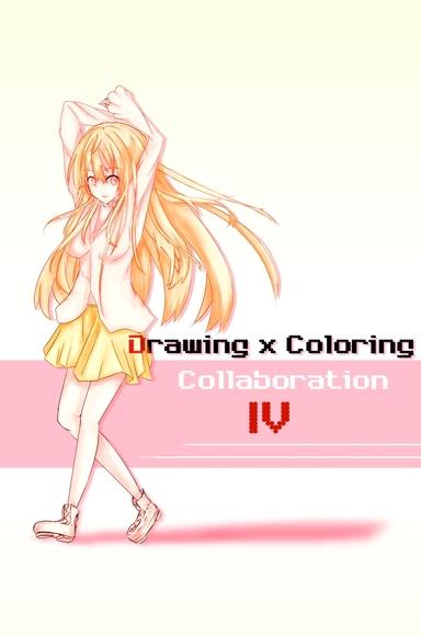 【線画×彩色◆コラボ祭Ⅳ】クルシュト様の線画