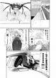 ダブルソウルズ ~純真少女⇔ドS狩人~ 1-17