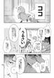 家出漫画3