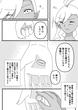 インプに転生【第五話】-09