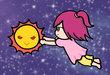 りん子と太陽