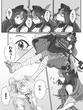 ヒトくちSFi マリー2