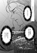 『アフリカの星-砂漠の撃墜王-下巻』サンプル02