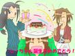 しーちゃん誕生日おめでとう!