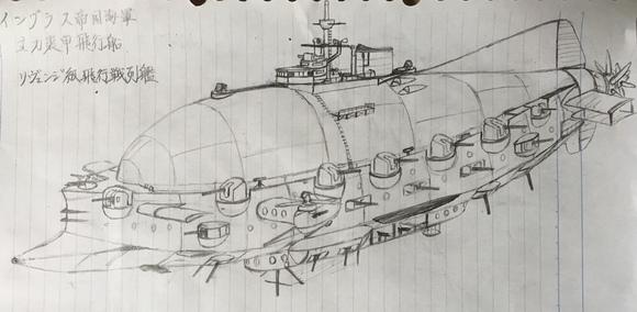 リヴェンジ級飛行戦列艦