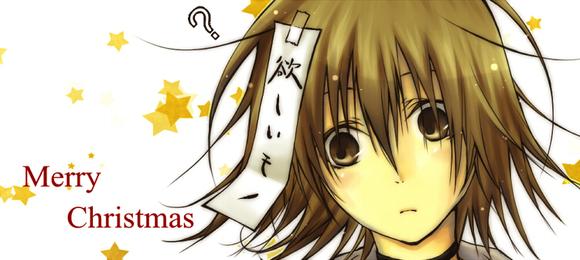 クリスマス用イラスト2013