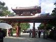 沖縄修学旅行の旅写真10
