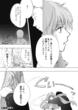 コミカライズ版「ネカマの鈴屋さん」最新話更新