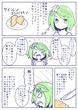 食レポ漫画②