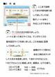 コミック工房電子文具活用術94
