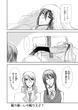 【英雄学園】風紀委員がふざけるだけの話(2/7)