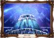 異海の霊火_異海の星座
