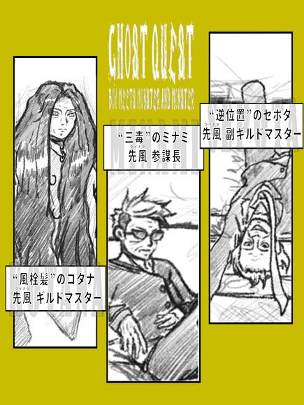 漫画風タイトル8