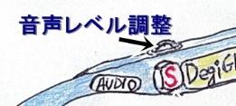 スピリッツ マネージャー 第3章18話 ドラゴンファイアー挿絵2