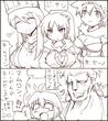 わたしの勇者ぱ~てぃ〆(=ヮ=;