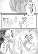 インプに転生【第五話】-10