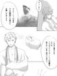 【蒼月堂】プロローグ 1