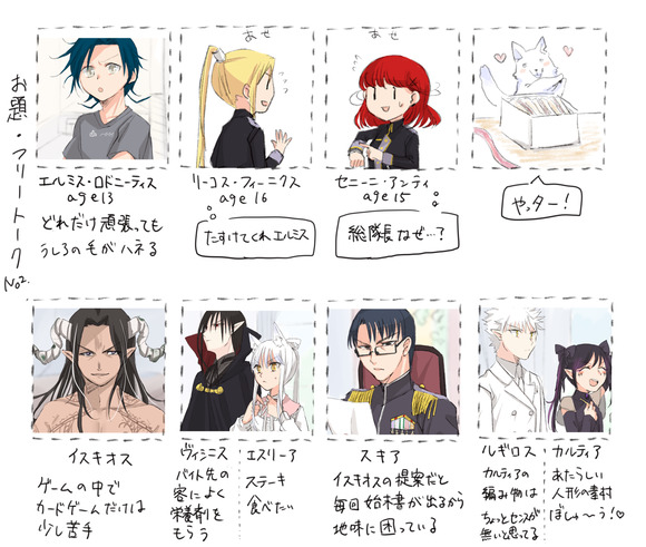 chapter13自己紹介