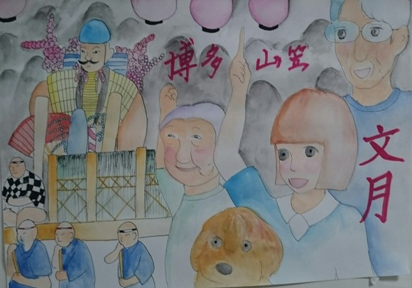 There persons and a dog 18話 表紙画