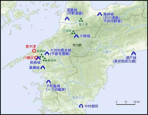 西四国周辺図