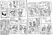 ブクマ100記念挿絵