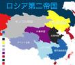 中国大陸(1931年)