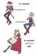 ヒトくちB&C 衣装6