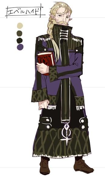 エベルハイド(呪族転生キャララフ)