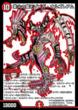 センエースのデュエマオリジナルカード:ゾメガ3