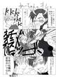 3rd完結1P漫画