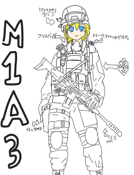 アメリカ軍兵器娘