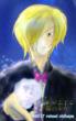 月影の王子 二章ラスト・ワルツ挿絵 スーツ黒
