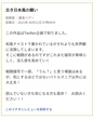 薄桜記 1~彩~【いろ】レビュー