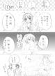 彼シャツ漫画(2)