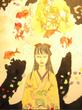 九藤 朋さんから『金魚邸の娘』ファンアート