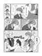 ヒトくちSFi ツァーリ13