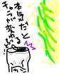 力の解放な空き缶