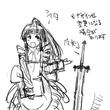 シィタと魔剣