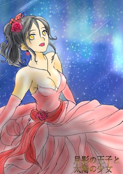 月影の王子 二章挿し絵案4ピンクドレス×オーロラ