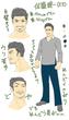 定年間際の竜騎士 登場人物001「佐藤健一」