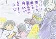 のりこと黄金の小箱28