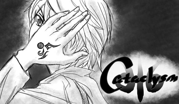 カタクリズム 5章