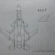 SF-13B《ダインスレイヴ》